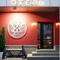 Fotografie hotelů: Art Hotel Sholohov, Rostov on Don