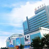 Hotellikuvia: Mellow Orange Hotel, Changsha