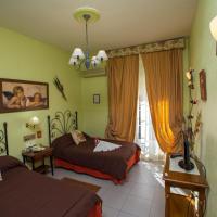 Φωτογραφίες: Hotel España, Almendralejo
