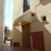 Hotel Pictures: Hotel Rural Las Nogalas, Montánchez