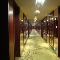 Hotel Pictures: Tianhong Hotel, Yiwu