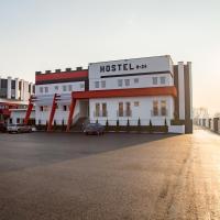 Hotel Pictures: Hostel Tron, Travnik