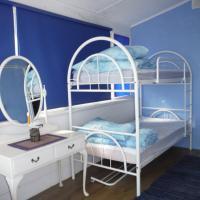 酒店图片: 小白屋度假屋, Port Vincent
