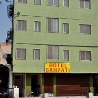 Foto Hotel: Hotel Ganpati, Udaipur