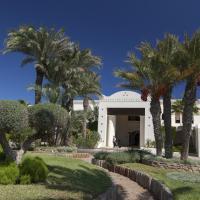отель сентидо джерба бич тунис отзывы 2019