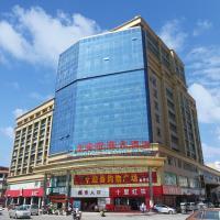 Hotel Pictures: Wentou Oceanic Hotel, Jinjiang