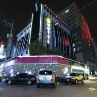 Fotografie hotelů: S Hotel, Bucheon