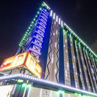 酒店图片: IVY汽车旅馆, 安山市