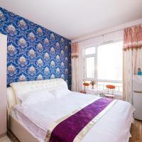 Hotel Pictures: Harbin Maple Apartment, Harbin