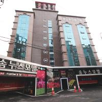 酒店图片: Somnus Hotel, 蔚山市