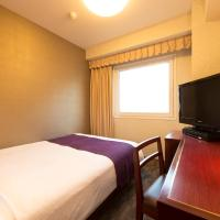 Double Room - Non-Smoking with Breakfast Box