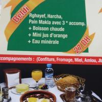 Photos de l'hôtel: Smimoaz Company VIP, Tanger