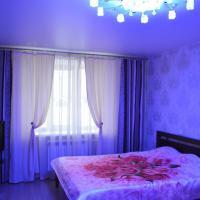 Fotos do Hotel: Apartment on Vladimira Nevskogo 48g, Voronezh
