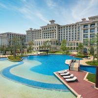 Hotellbilder: Hilton Haikou Meilan, Haikou