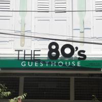 Zdjęcia hotelu: The 80's Guesthouse, George Town