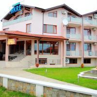 Hotel Pictures: Hotel Akre, Kavarna