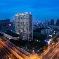 Hotelbilleder: Hilton Hefei, Hefei
