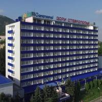 Hotel Pictures: Sanatoriy Zori Stavropolya, Pyatigorsk