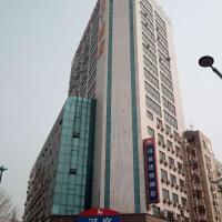 Hotelbilder: Hanting Express Tianjin Anshandao, Tianjin