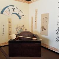 Guesthouse Marche Otafuku