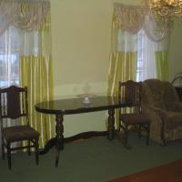 Zdjęcia hotelu: Eco Guest House in Meghradzor, Meghradzor