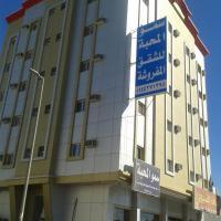 Somow Al Mahaba