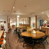 Фотографии отеля: Reica Guest House&Café, Хакуба-Мура