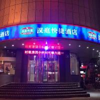 Fotos do Hotel: Hanting Express Taiyuan Guomao, Taiyuan