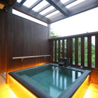 Standard Room with Open-Air Bath and Tatami Area - A - Hanayoshi Area