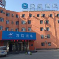 Hotel Pictures: Hanting Express Beijing Guoyuan Roundabout, Tongzhou