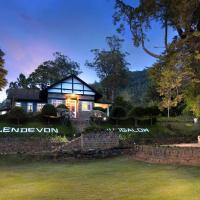 ホテル写真: スコティッシュ プランター グレンデボン バンガロー, ヌワラ・エリヤ