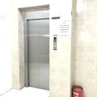 Fotos de l'hotel: Hms Allail Aparthotel 2, Dammam