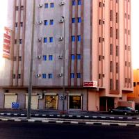 Fotos de l'hotel: Danat Alfakhamah 2, Tabuk