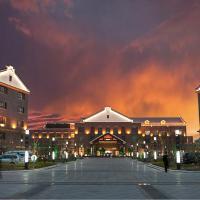 Hotel Pictures: Yancheng Shuicheng Resort, Yancheng