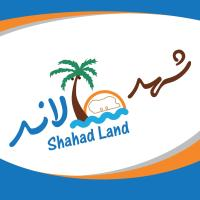 Fotos de l'hotel: Shahd Land Resort, Al Ula