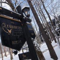 Restaurant & Hotel Traumerei