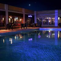 Hotellbilder: Spectra Inn Hotel Alexandria Road, Kairo