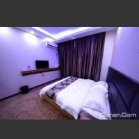 Hotel Pictures: Longgang Hotel Harbin Taiping International Airport, Harbin