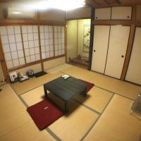 Japanese-Style Triple Room with Shared Bathroom - Non Smoking