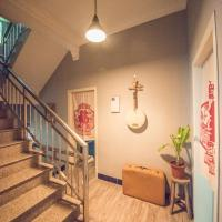 Фотографии отеля: Douzhen Homestay, Сямынь