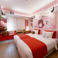 Limited Offer - Executive Twin Room - Holiday Package