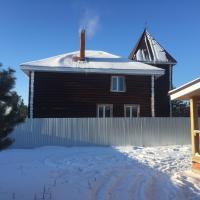 Country house in zapovednaya zona