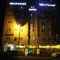 Crystal Blue Aparthotel