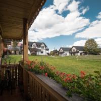 Cottage Vasile
