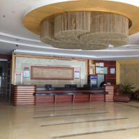 Yiting Business Hotel