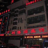 Li Gang Yuan Hotel