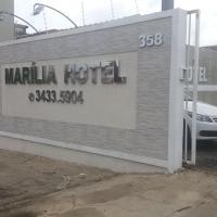 Hotel Pictures: Marília Hotel, Marília