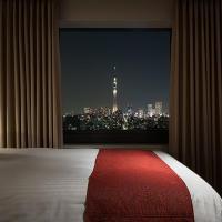Deluxe Quadruple Room - Skytree View - Non-Smoking