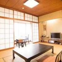Japanese Style Room  with Mountain View