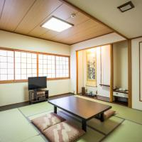 Japanese-Style Quadruple Room - Smoking (Four Futon Mats)